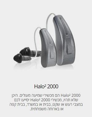 Halo2-2000