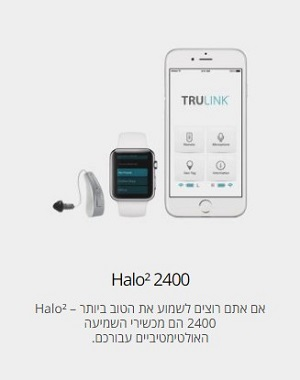 Halo2-2400