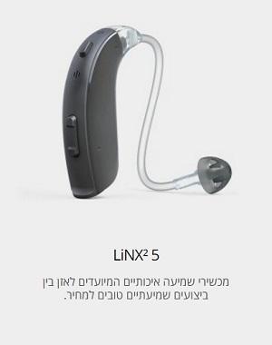 מכשירי linx 5