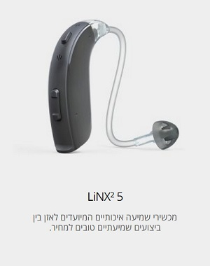 linx2_5