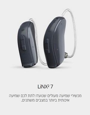 מכשירי linx 7