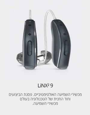 מכשירי linx 9