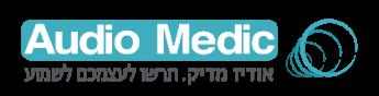 אודיו מדיק לוגו