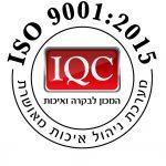 המכון לבקרה ואיכות לוגו